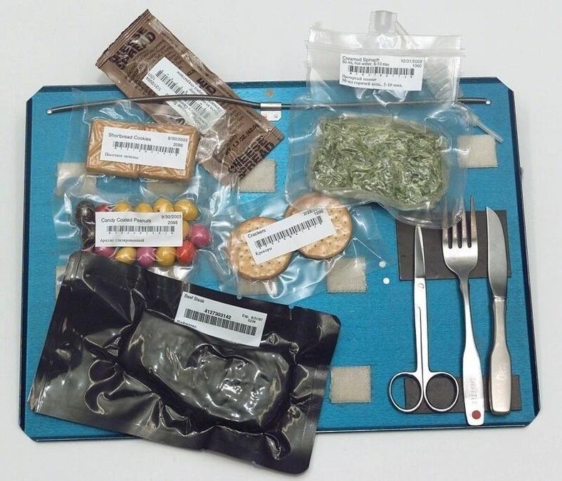 Сансрын нисэгчийн хоолны багц