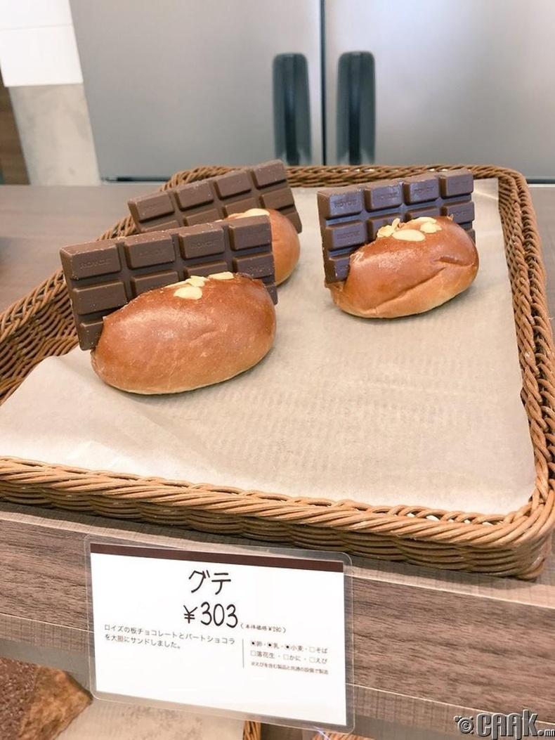 Шоколадтай жигнэмэг, Япон