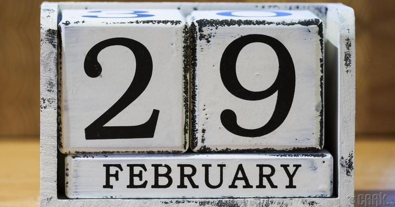 Нэмэлт өдөр болон жилийн логистик