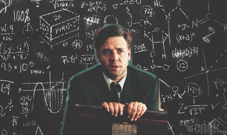Шизофрен нь математикийн ер бусын чадвартай болгодог