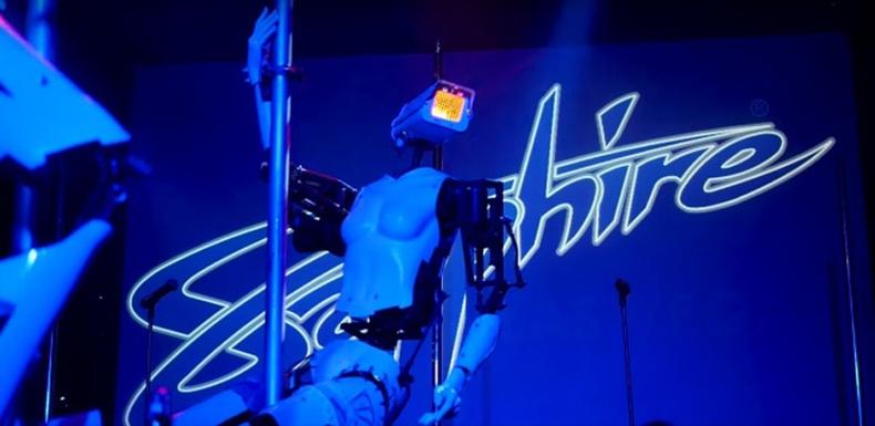 Тайчигч-робот