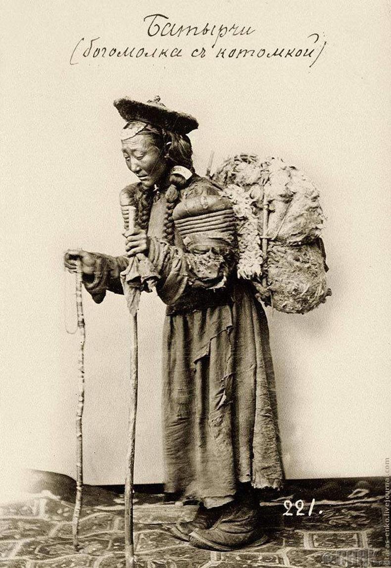 Эмэгтэй бадарчин - 1888 он
