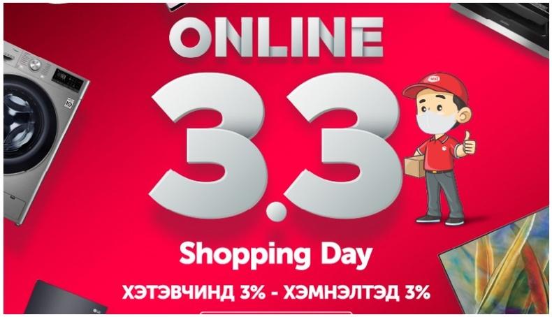 """""""E-Commerce""""-ийн эрин үе: Хиймэл оюун ухаанд суурилсан худалдааны сайт"""