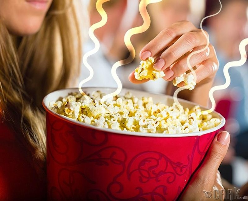 Яагаад попкорн амттай, сайхан үнэртэй байдаг вэ?