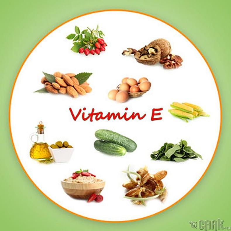 Е витамин