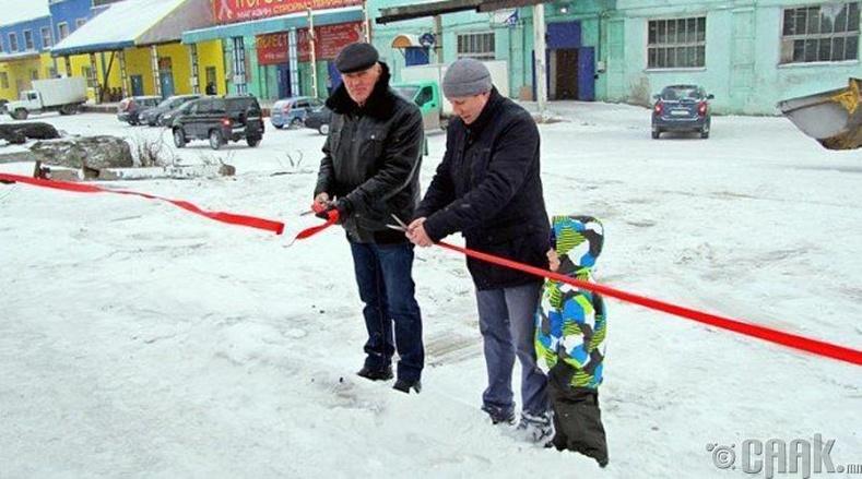 Воркута дахь шинэ уулзварыг нээх хүндэтгэлийн ёслол