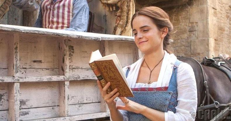 Жүжигчин Эмма Уотсоны нуусан номыг олоорой