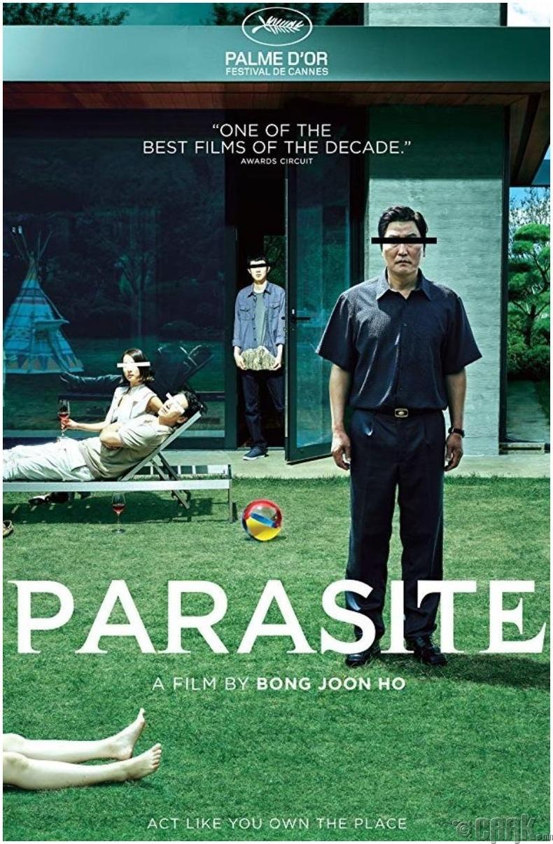 Бонус: Parasite (Шимэгч) 2019