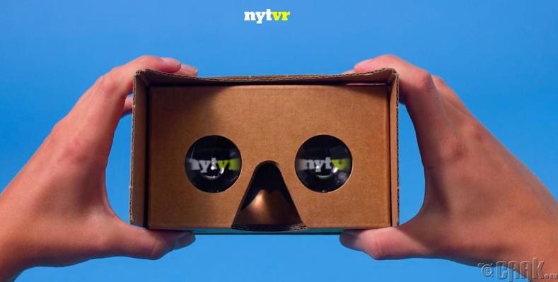 """Хамгийн шинэлэг апп: """"NYT VR"""""""