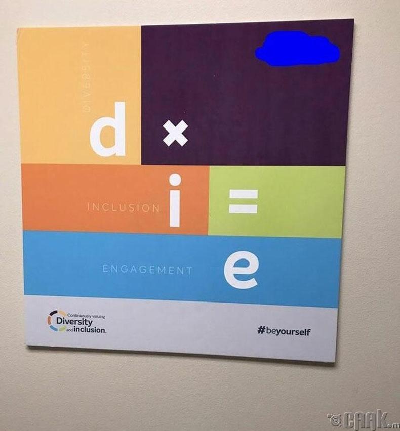 """Бичгэн дээр """"үх"""" гэсэн байна. Уул нь 3 өөр үгний товчлол бололтой"""