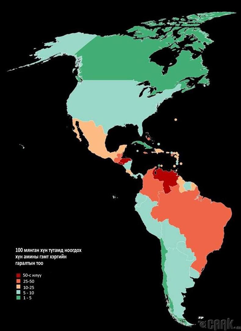 Америк тив дэхь хүн амины гэмт хэргийн гаралт, улсуудаар