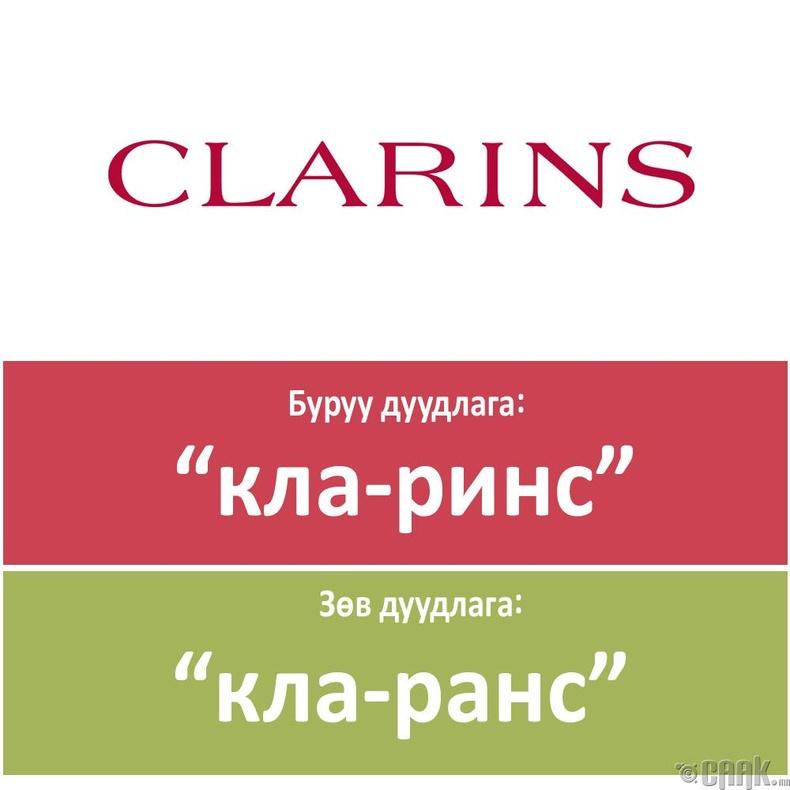 """""""Clarins"""""""