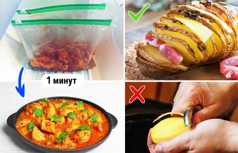 Зөвхөн тогооч нарын хэрэглэдэг 12 заль