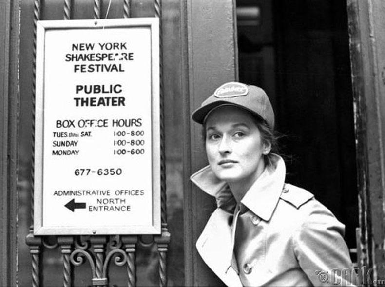 Америкийн нэрт жүжигчин Мерил Стрип (Meryl Streep)-ийн 30 настай үеийн зураг, 1979 он
