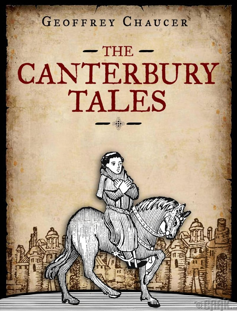 "Жеффри Чосер ""The Canterbury Tales""- 7,5 сая ам.доллар"
