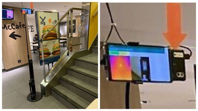 """""""McDonald's""""-ийн нэгэн салбарт халуун хэмждэг камер суурилуулжээ"""