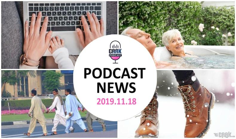 Podcast News - Танин мэдэхүй (2019.11.18)