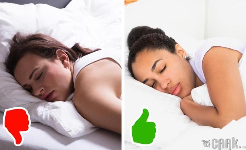 Үсээ дээшээ боож унтах