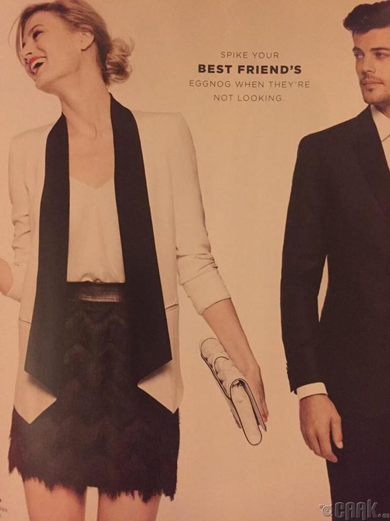 """""""Bloomingdale"""" хувцасны сүлжээ дэлгүүр"""