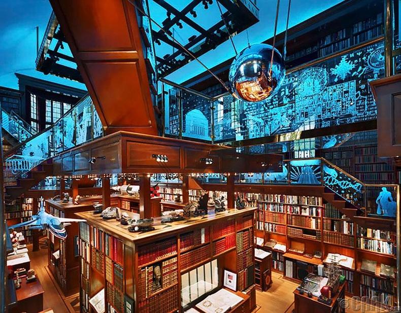 Жей Уокерын номын сан, Миннесота, АНУ