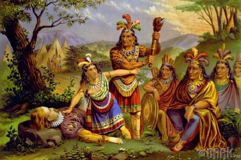 Покахонтас Жон Смитэд дурлаагүй