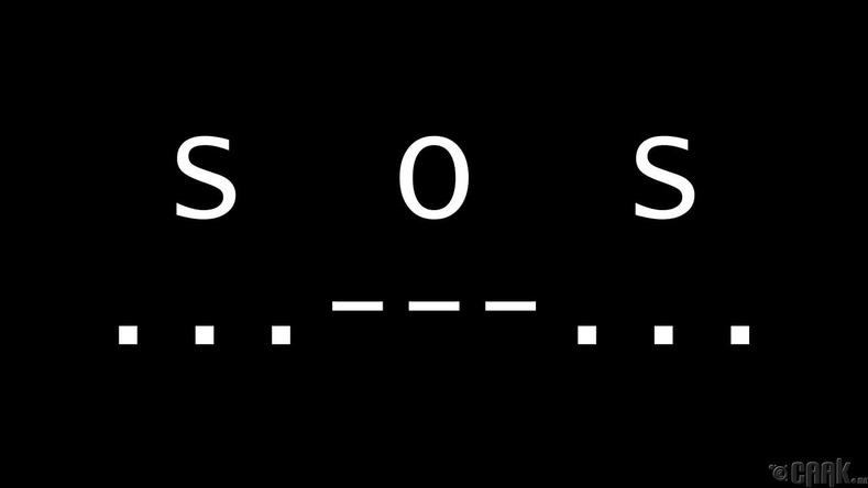 Анхны SOS дохио
