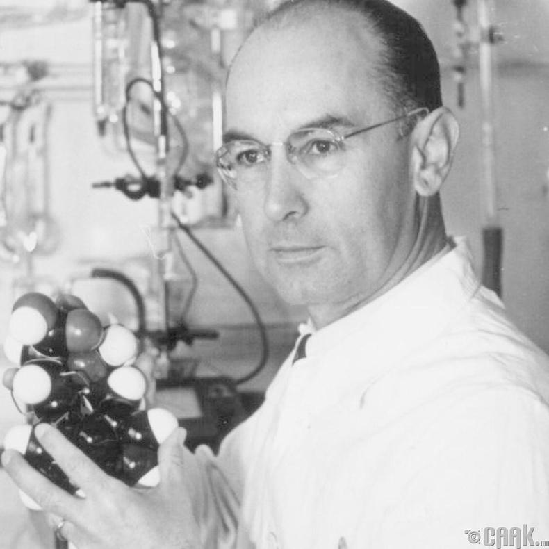 Алберт Хоффман (Albert Hoffman 1906–2008 он)