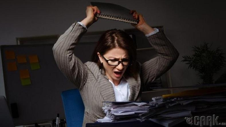 Ажлын байранд сэтгэл хөдлөлөө илэрхийлэх
