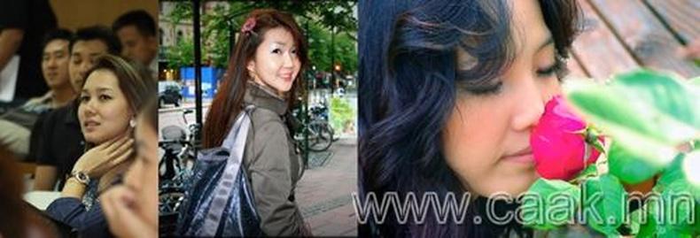 Монголын vзэсгэлэнт охид (75 Фото) №44
