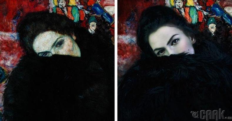 """Густав Климт - """"Шубтэй бүсгүй"""""""