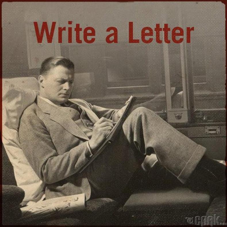Захидал бичих