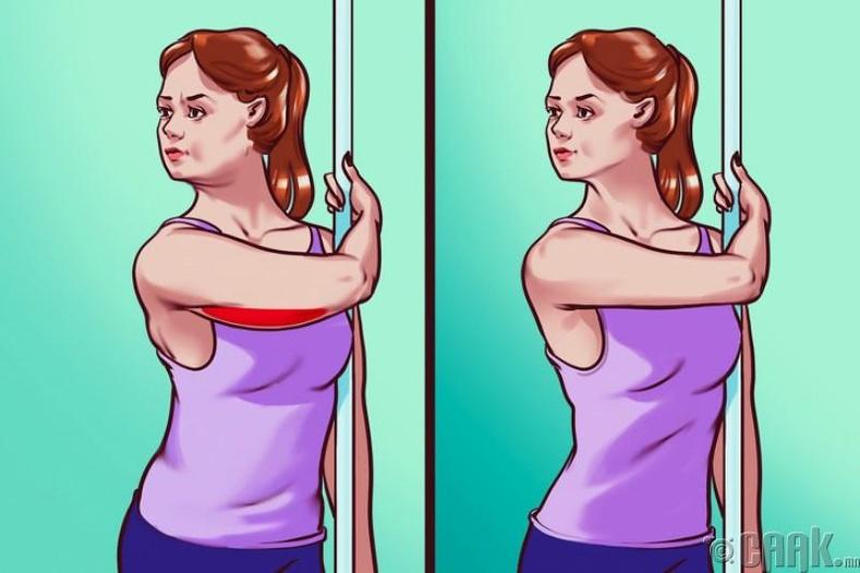 Цусны эргэлт сайжруулах дасгал