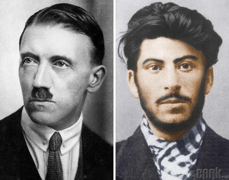 Гитлер, Сталин нар