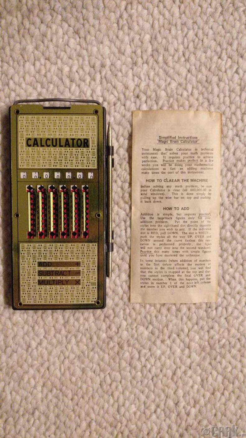 """""""Эмээгийн эд хогшил дундаас олсон хуучны тооны машин"""""""