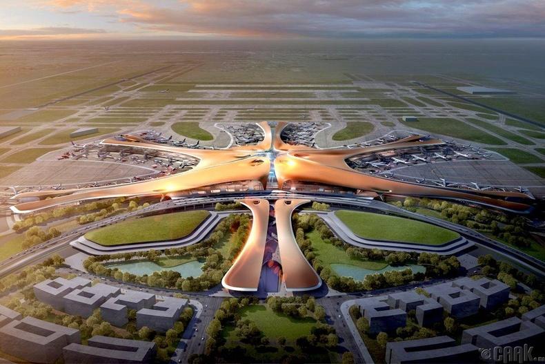 """""""Daxing"""" олон улсын нисэх буудал, БНХАУ"""