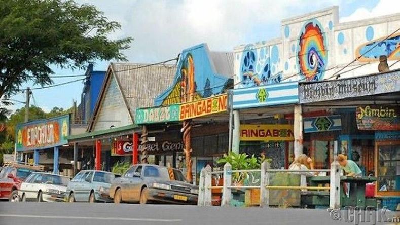 Хар тамхины нийслэл - Нимбин, Австрали
