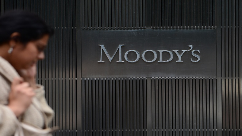 """MOODY'S агентлаг Худалдаа, хөгжлийн банкны үнэлгээг """"B3"""" болгон өсгөж, """"тогтвортой"""" гэж үзлээ"""