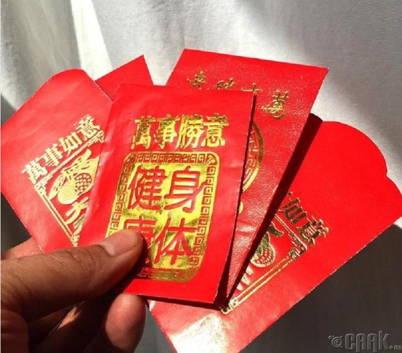Улаан дугтуйтай бэлэг