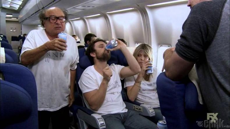 Согтууруулах ундаа уух