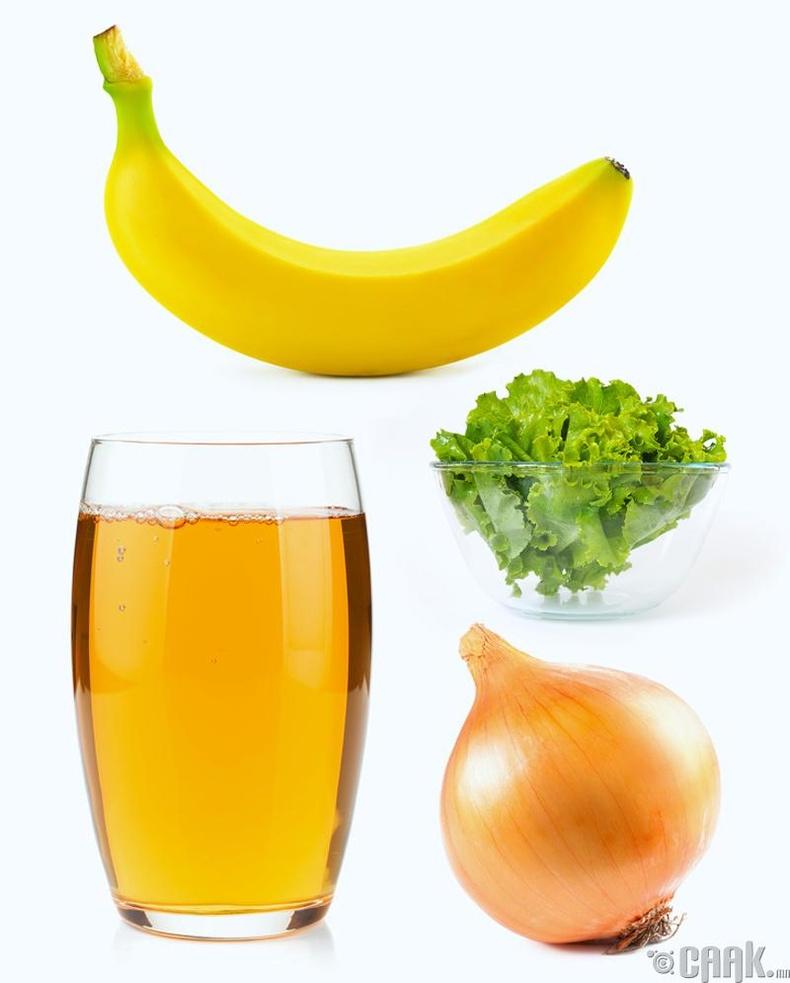 Жимс,  хүнсний ногоог өдөрт ямар хэмжээгээр хэрэглэх вэ?