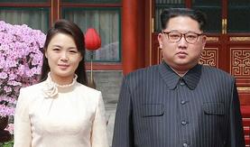 Хойд Солонгосын тэргүүн хатагтай Ри Соль Жу гэж яг хэн бэ?