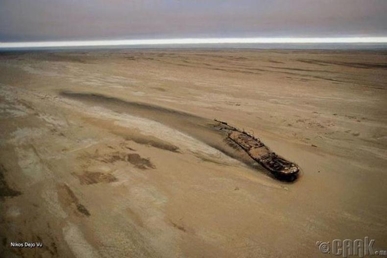 Араг ясан эрэг, Намиби