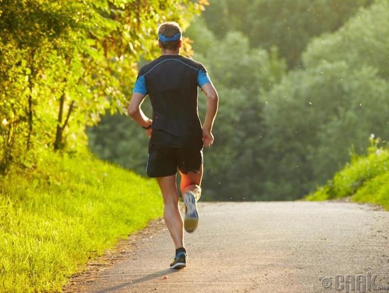 Дасгал хийх илүү хэцүү болно