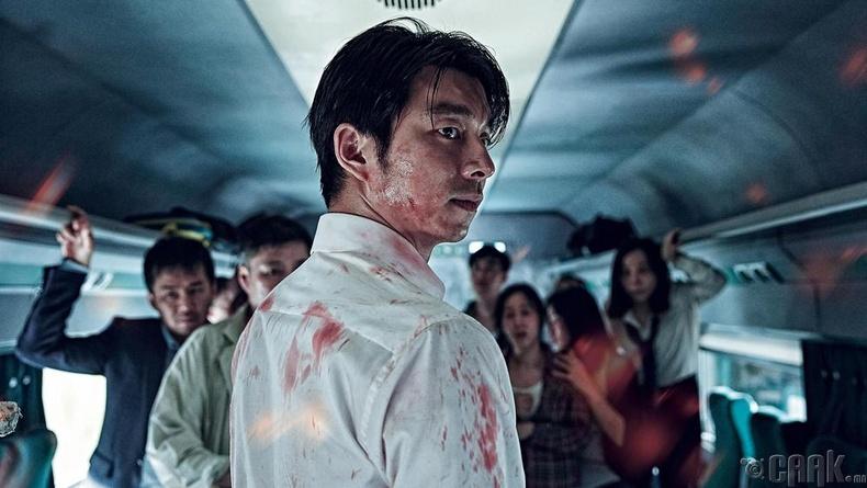 """""""Бусан хүрэх галт тэрэг"""" (Train to Busan)"""