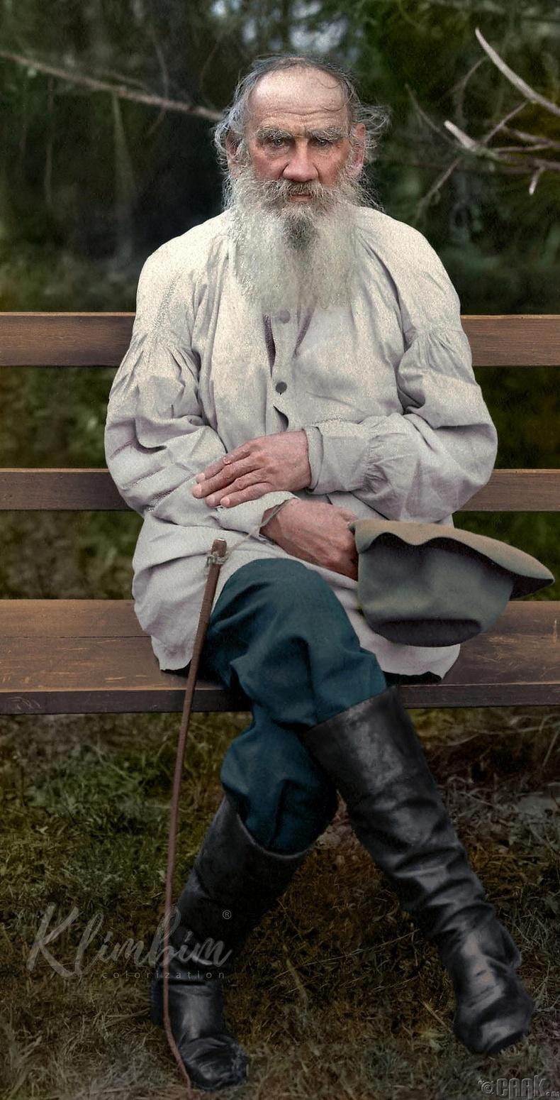 Зохиолч Лев Толстой