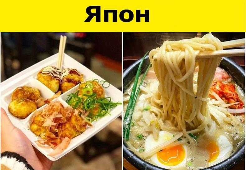 Жуулчдын хамгийн их идэх дуртай орон орны амтат хоолнууд