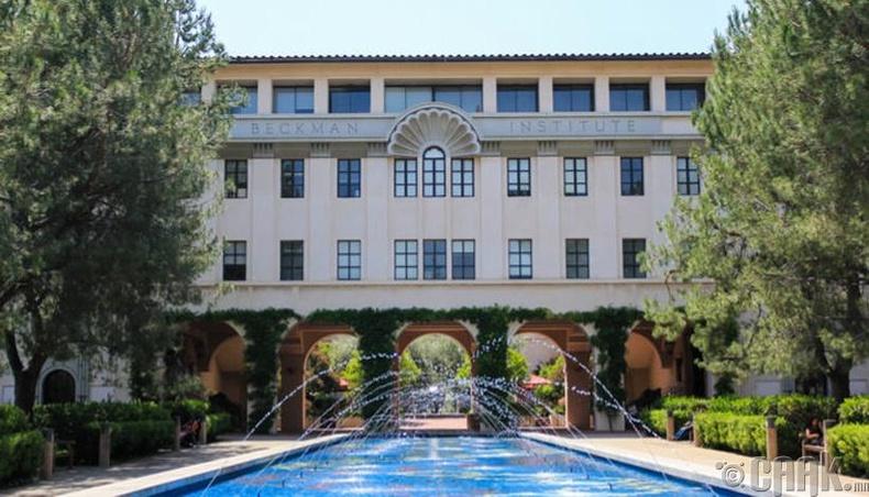 Калифорнийн Технологийн Институт (CalTech)