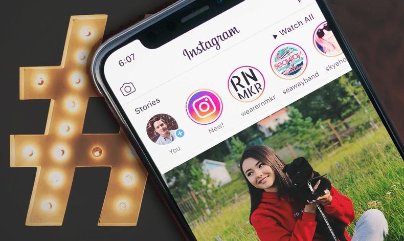 """""""Instagram"""" дээр хэрхэн алдартай болох вэ?"""