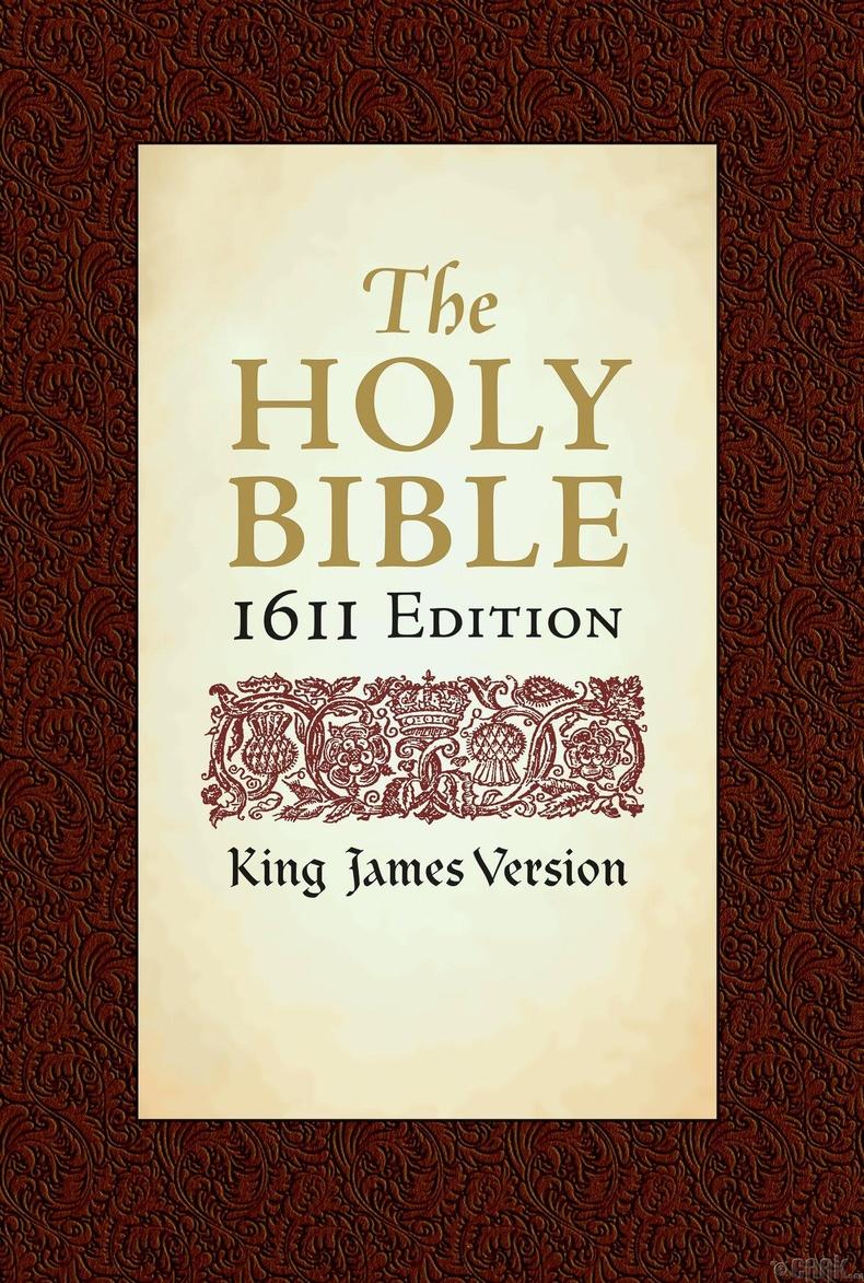 """""""Ариун Библи"""" - Жэймс хааны хувилбар"""