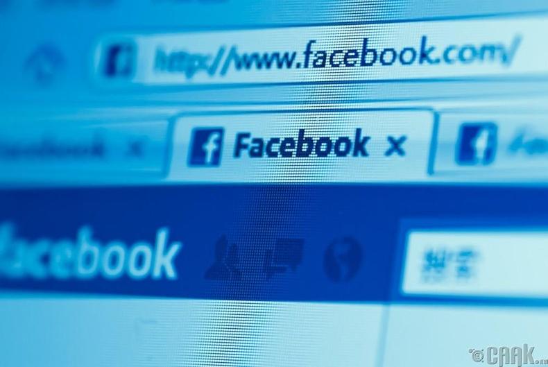 Фэйсбүүкийн сүнс